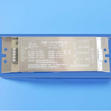 Y1 Instant start UV lamp ballast-5