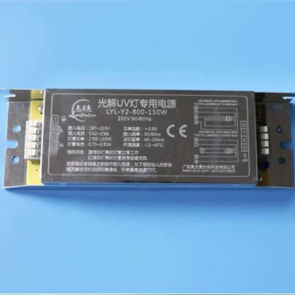 LiangYueLiang ps10 uv lamp ballast for water recycling