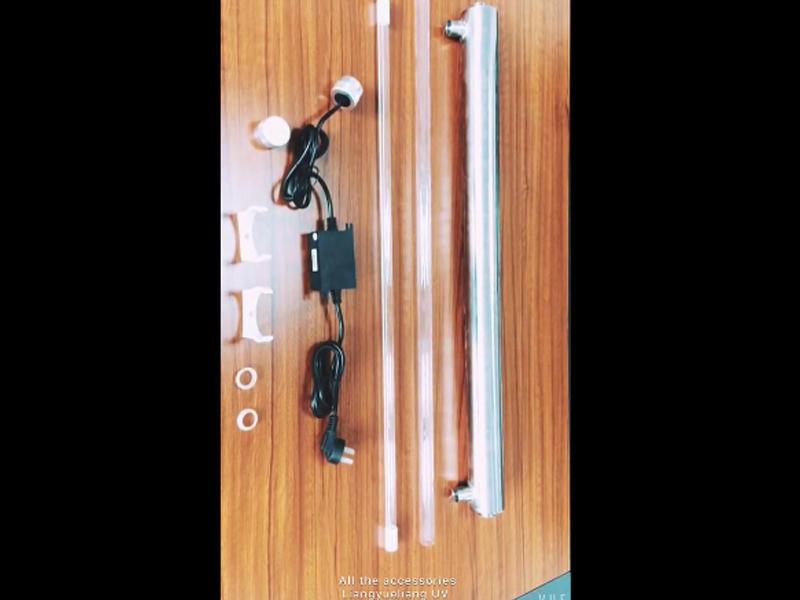 UV water sterilizer installation guidance