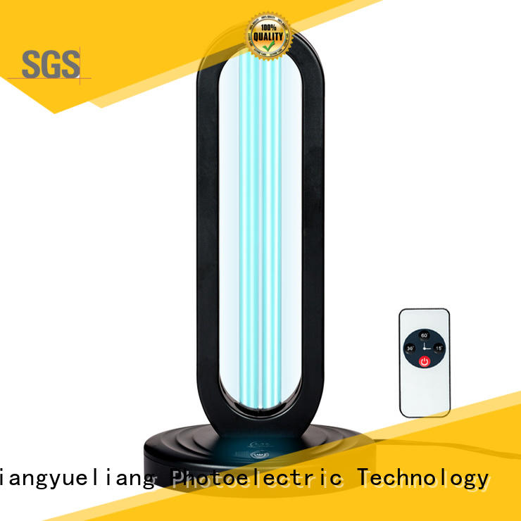 LiangYueLiang germicidal uv light to kill germs for air sterilization