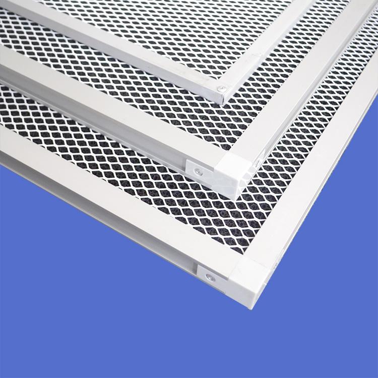 UV Photocatalytic Filter Net
