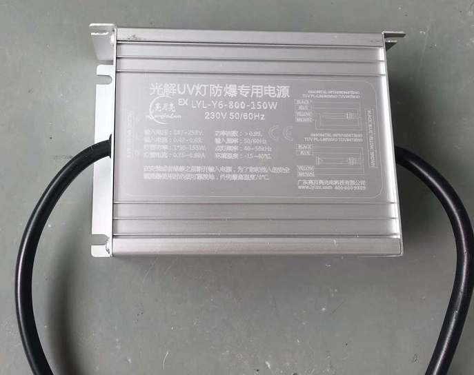 NEW ARRIVAL-Waterproof UV ballast