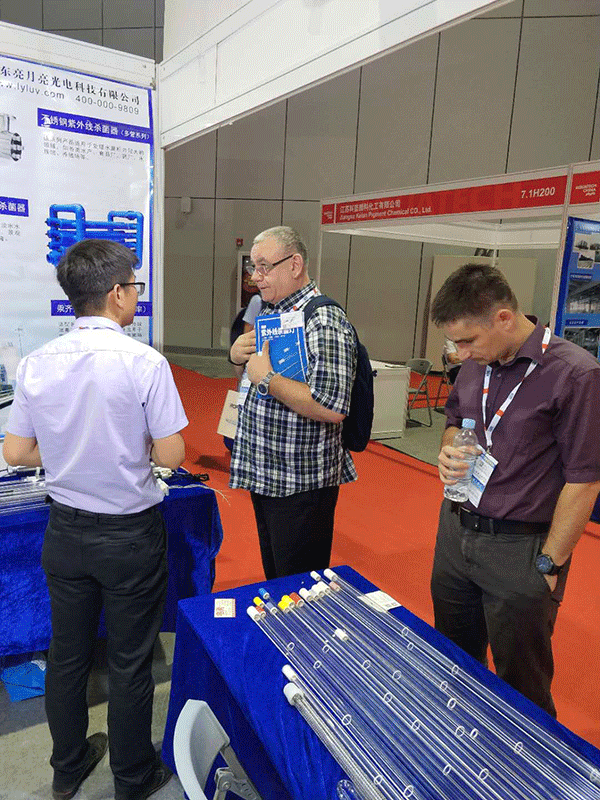 Meet Liangyueliang UV light in Aquatech China Shanghai