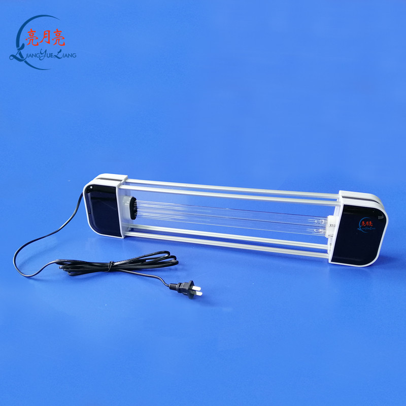 lamp uv sterilizer portable Chinese for bedroom LiangYueLiang-4