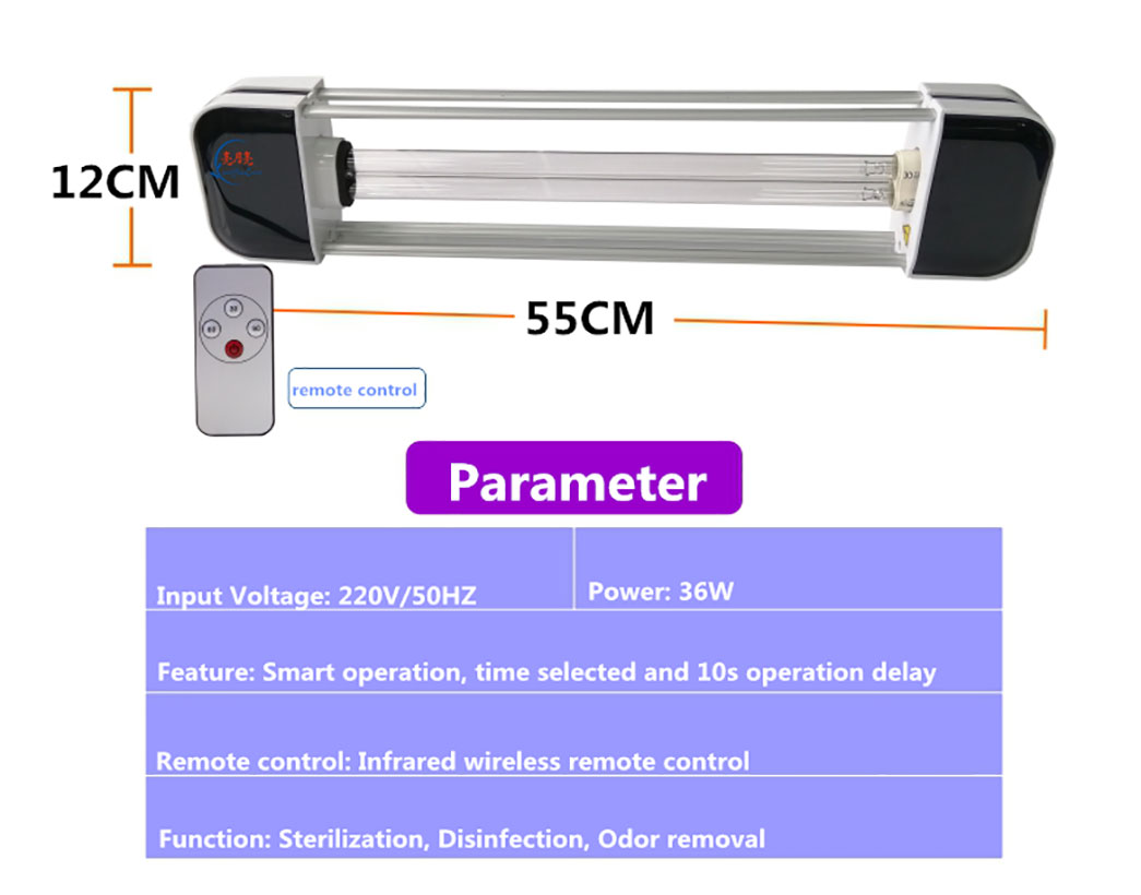 Wall Mounted UV air purifier-5