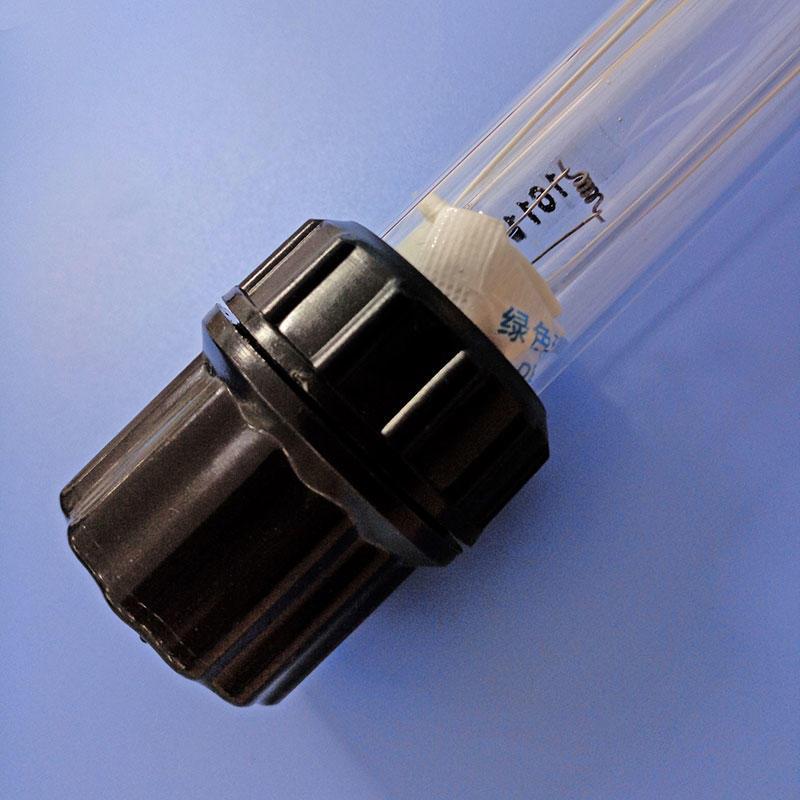 UV Lamp Aquarium Submersible UV Germicidal Lamp