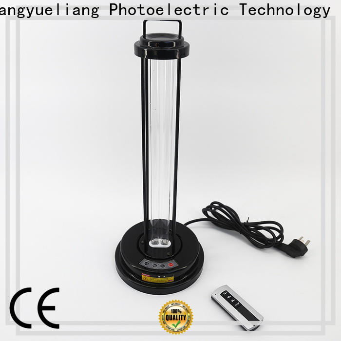LiangYueLiang strong uv light for water system auto-cleaning for industry dirty water discharged