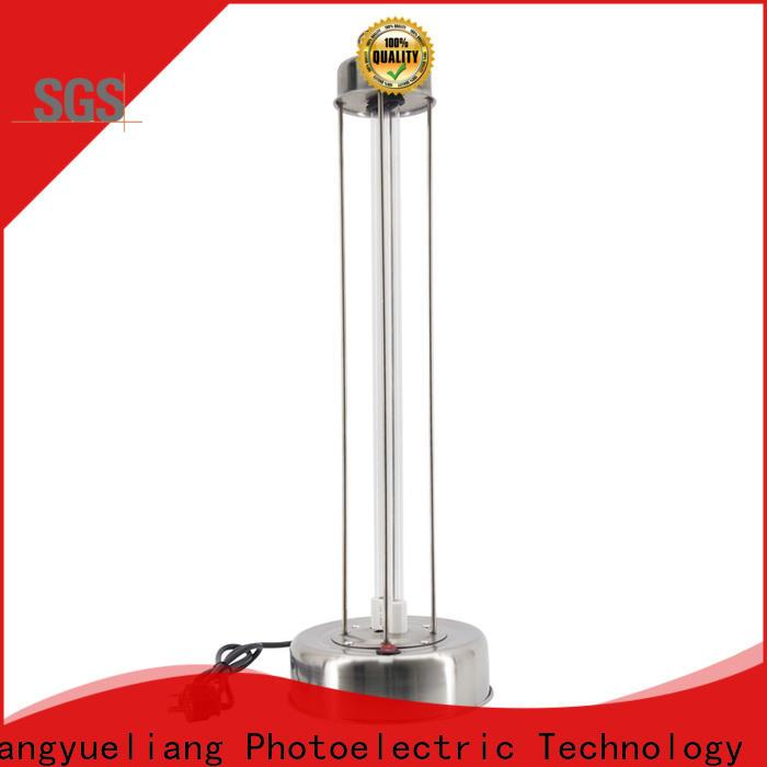 LiangYueLiang start germicidal ultraviolet light bulbs for air sterilization
