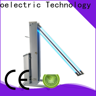 LiangYueLiang custom uv light for ac for household