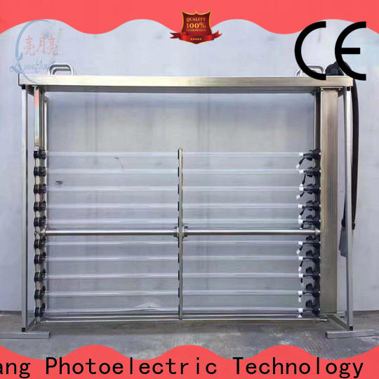 LiangYueLiang latest germicidal ultraviolet light bulbs energy saving for air sterilization