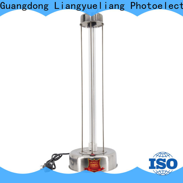 LiangYueLiang amalgam uv sterilizer for saltwater aquarium auto-cleaning for water recycling