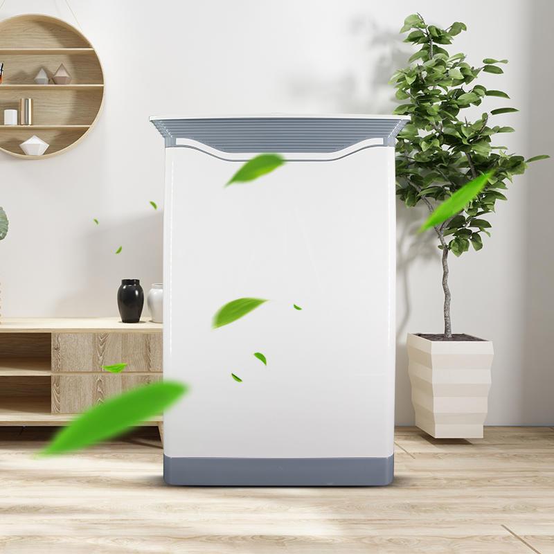 Air disinfection machine 75w
