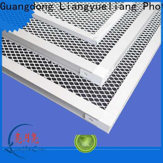 LiangYueLiang net uv lamp fitting shock-proof for lamp