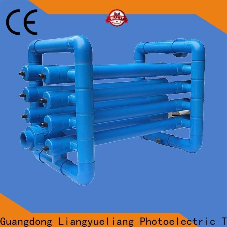 LiangYueLiang sterilizer sterilight uv stainless steel for pond