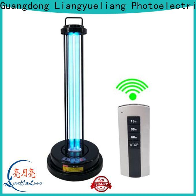 LiangYueLiang utility born free bottles sterilizer Chinese for hospital