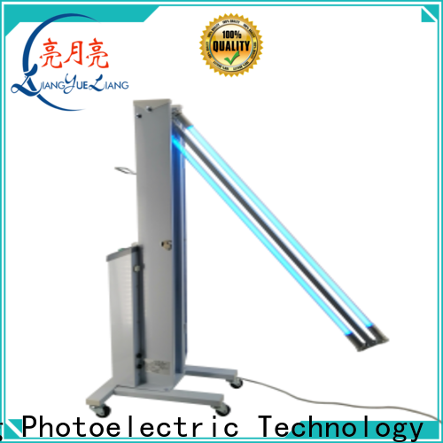 LiangYueLiang uvc sterilization lamp Supply for household