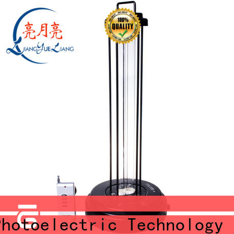 LiangYueLiang sterilizer baby sanitizer Chinese for auto