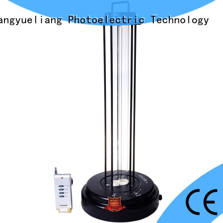 toothbrush short wave uv light portable air kitchen LiangYueLiang
