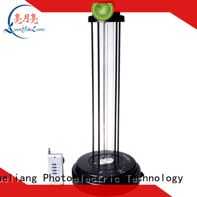LiangYueLiang haenim uv sterilizer Chinese for auto
