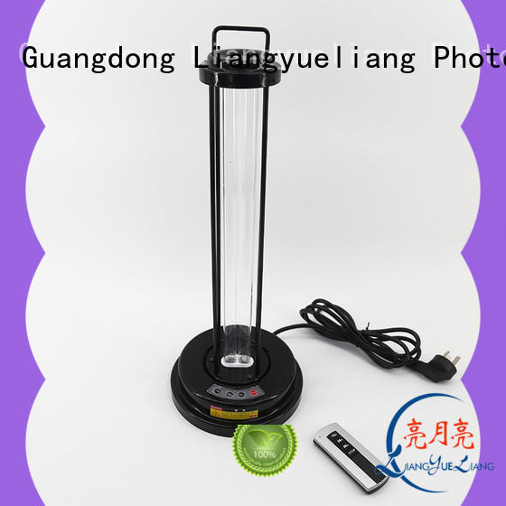 LiangYueLiang uvc uv germ light Supply for air sterilization