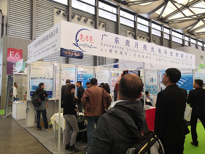Meet us -Uv Tube Light Manufacturer- at Shanghai IE expo
