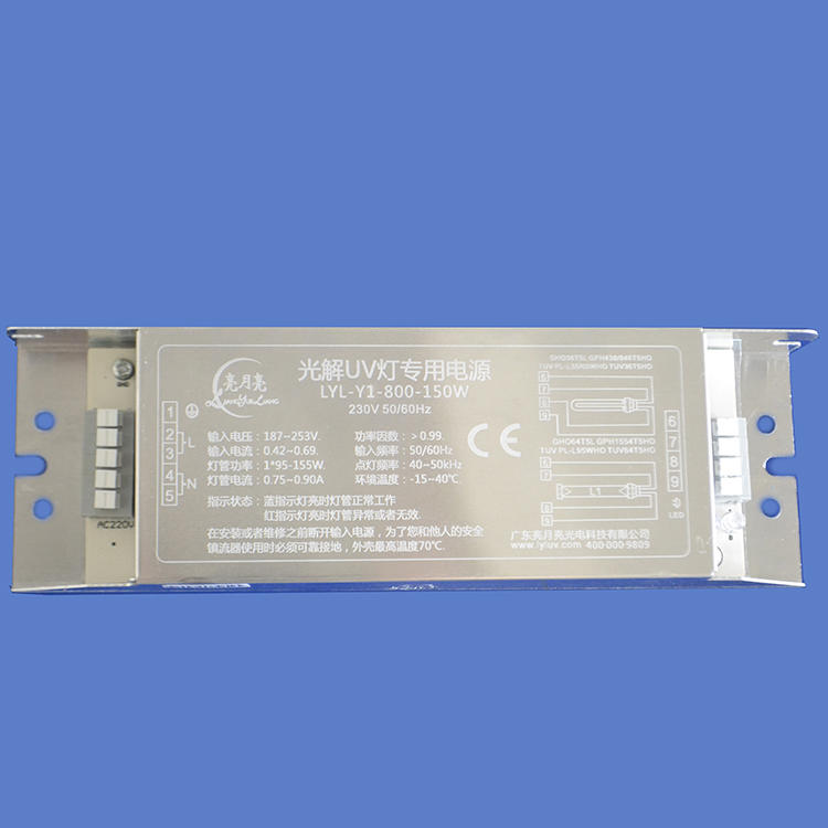 Y1 Instant start UV lamp ballast