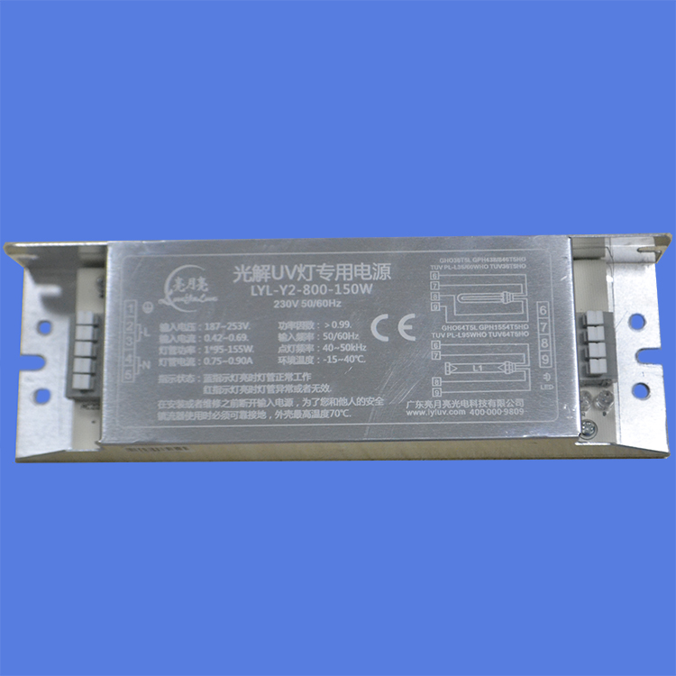 new uv sterilizer ballast ballast energy saving for domestic-4