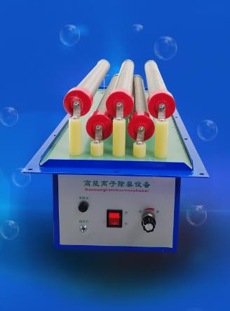 LiangYueLiang high-quality plasma air purify Supply for home-2