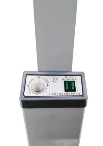 Hospital Medical / Home Mobile Ultraviolet Uv Light Sterilizer lamp