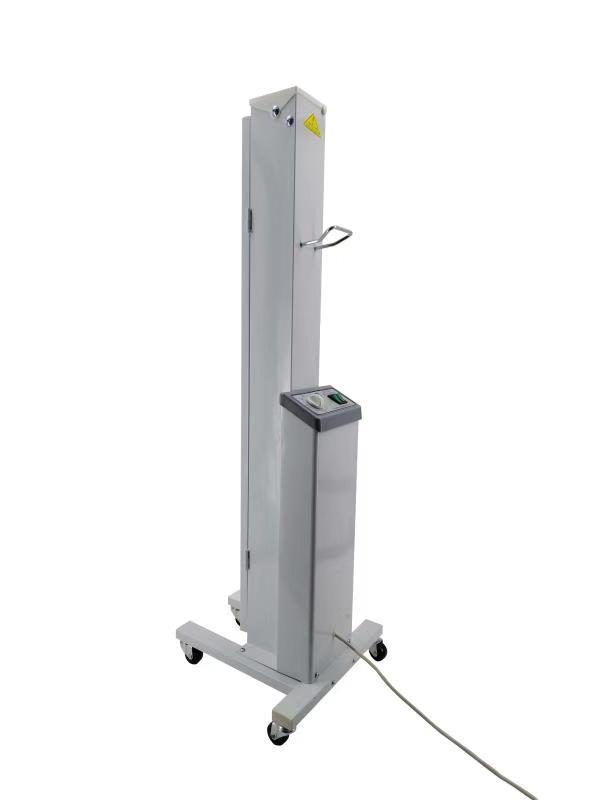 high-quality uv light technology uv company for hospital-1