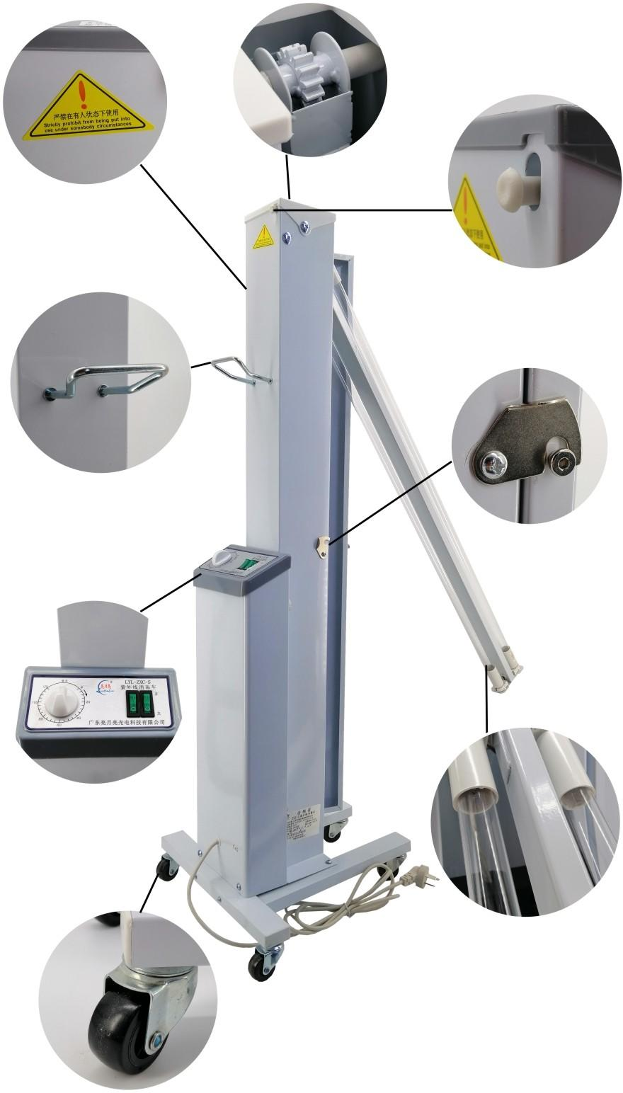 high-quality uv light technology uv company for hospital-3