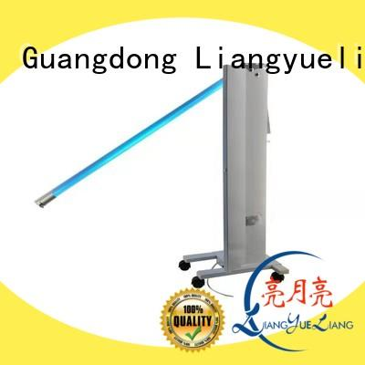 LiangYueLiang
