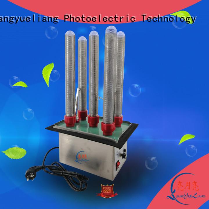 LiangYueLiang air plasma air purify