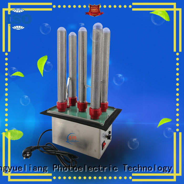 LiangYueLiang ion plasma ionizer air purifier Supply