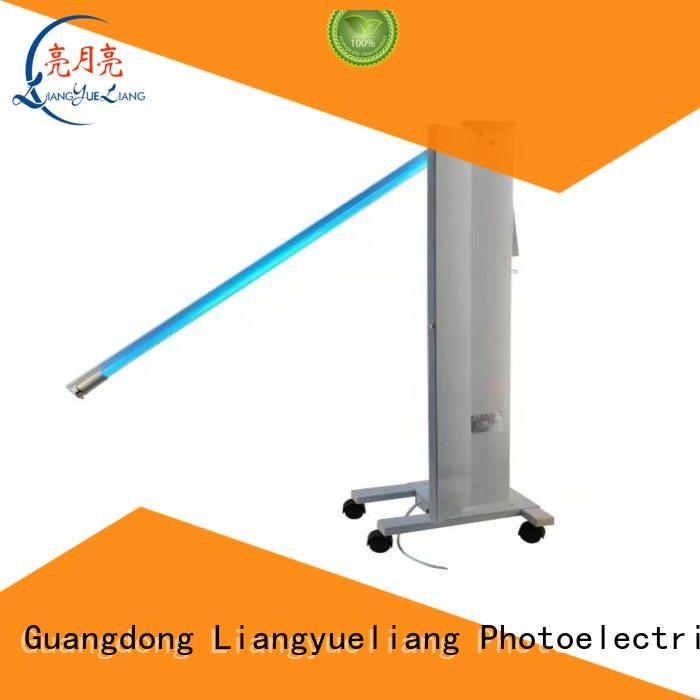LiangYueLiang highly recommend uvc air for home