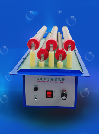 LiangYueLiang safety ion air purifier widely use for medical disinfection-2