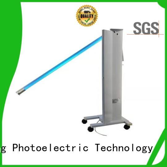 LiangYueLiang killing uv light filtration system for hospital